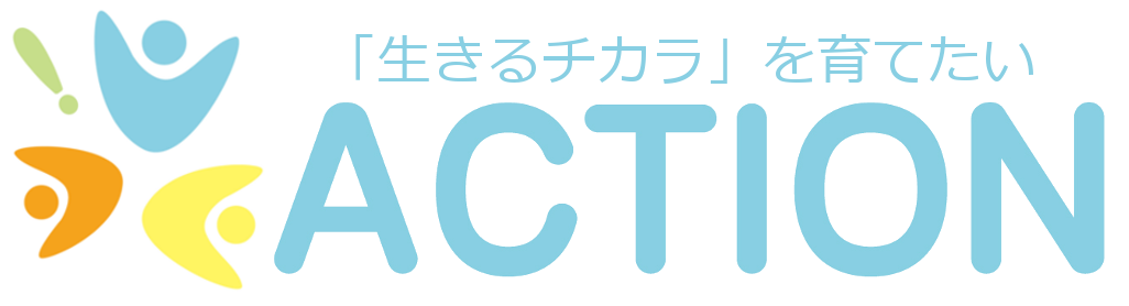 logo(生きるチカラを育てたい)